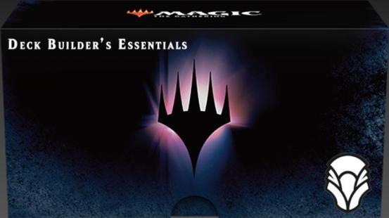 Deck Builder's Essentials: Dominaria